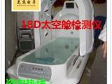18DNLS检测仪 18D检测仪价格