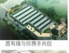 晋宁青山工业园区4432平米配套住宅楼
