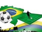 温州哪里可以办理巴西五年多次签证申请拒过可以办理吗