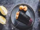 网红小吃/眷村阿嬷粢饭团加盟/小成本创业