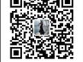 商品 股指期货配资 股票恒指配资13726518116吴雪涛