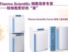 Thermo二氧化碳培养箱售后维修电话 赛默飞培养箱维修
