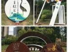 杭州西湖不锈钢雕塑 园林景观雕塑 房地产雕塑制作精良