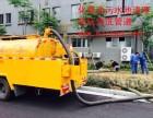 杭州抽粪抽污水池(瑞岗公司常年承接抽粪业务)