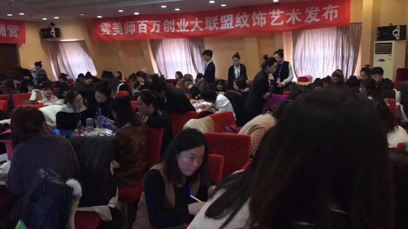 2018年最新最最流行技术 想学吗? 25-28号来广州!