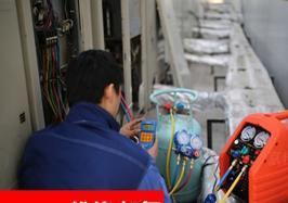 成都专业维修空调热水器洗衣机空气能快速上门