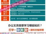 广州PS美工培训,广州零基础快速学会PS美工培训