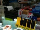 低价批发安装维修海康威视,中维产品,售后年包服务。