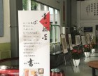北京易拉宝高清画面喷绘X架门型展架高端制作