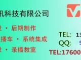 北京新维讯XSECUSB病毒隔离器安防器具