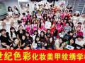 湘潭学习化妆有没有专业学校?