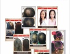 诗碧曼加盟 化妆品 投资金额 1-5万元