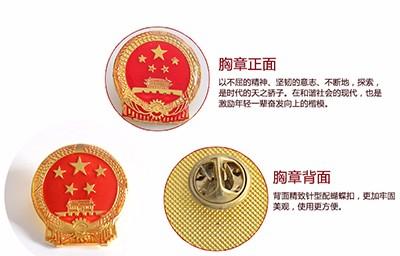 中国国徽制作 铝合金国徽 天安门国徽制作厂家