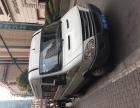 上海大众物流小货车4元一公里绝无二次加价