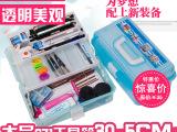 大号671 三层塑料工具盒 美甲 家用药箱美术画画工具箱