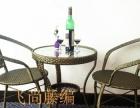 小餐椅 一套 2+1 适用于咖啡厅 休闲吧 户外 室内美甲店