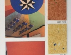 POLYFOR英国保丽新千禧pvc塑胶同质透心卷材