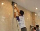 门头清洗、玻璃清洗、地板打蜡、开荒保洁、新房打扫
