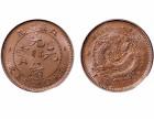 北京古玩私洽交易快速交易珍贵古董古玩古币