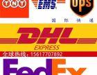 FEDEX国际快递FEDEX国际货运免费上门取件包装