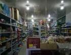 (个人)好位置有照超市便利店转让,接手即可赚钱