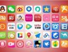 石家庄app开发公司哪家好?河北莱峰值得一看!