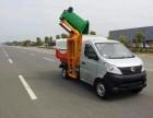 新款挂桶垃圾车-长安汽油挂桶垃圾车畅销品牌