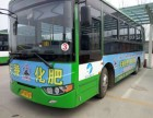 聊城市茌平县公交车身广告位招商