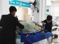 汽车美容装潢保养知识,华力汽修学校实践多 杭州华力汽修