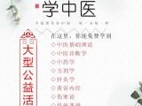 黑龙江省中医师承优势 在线免费学习视频 瘀血的涩脉