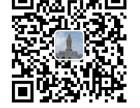 金牛逸富国际期货信管家国际期货场外个股期权招商招代理商居间