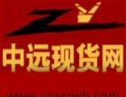 江苏全省-广西银商品交易中心开户高返佣,免费开户