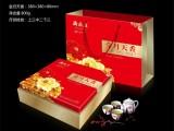 月饼包装,北京月饼包装盒制作,月饼外包装盒