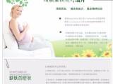 南坪安利专卖直营店地址电话 重庆安利专卖免费送货电话