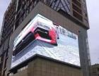 青岛海利德引领全国较高性价比LED显示屏厂商
