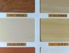 木质穿孔吸音板 穿孔吸音板 吸音板品牌 五福吸音板