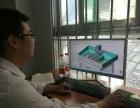 东莞大岭山solidworks培训软件机械设计