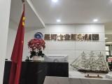 天津市河东区专业办理商标注册 专利注册 版权登记一站式服务