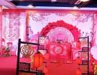 湄潭幸福起点婚庆--新中式婚礼
