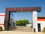 2021年武汉华中艺术学校招生简章,火热报名,点击进入.
