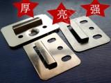 竹木纤维墙板安装扣件集成墙面2.0mm开口不锈钢连接卡扣