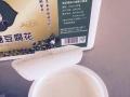 【正宗山水豆腐花】加盟官网/加盟费用/项目详情