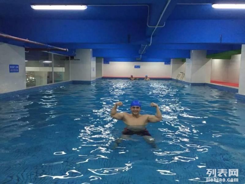 健尔美健身国际游泳俱乐部(室内恒温)