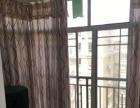 滨江豪园 3室2厅2卫130平 精装+大阳台 拎包入住