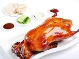 北京烤鴨技術培訓