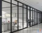 北京玻璃隔断墙定做 办公屏风工位定做 办公屏风定做价格