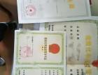 舟山公司注册 代理记账
