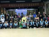 廣州海珠區護理型養老院怎么辦理,老年人怎么住進敬老院