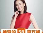 网推广 客服广告联系电话东莞推广58会员办理