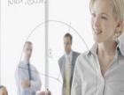 艾玛企业管理 艾玛企业管理加盟招商